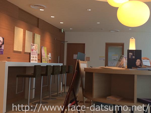 湘南美容外科クリニックの待合室
